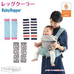 【特徴】UVカット、2段冷感、吸水速乾。3機能で赤ちゃんの日焼けを防止し、夏の抱っこを快適に! ●U...
