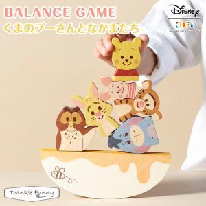 キディア KIDEA バランスゲーム くまのプーさんとなかまたち Disney ディズニー