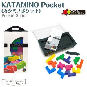 【特徴】様々な形をしたブロックを組み合わせ、指定されたマス目を埋めていく思考型ゲーム「カタミノ」に、...