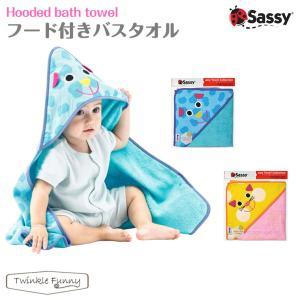 【特徴】アメリカの知育トイブランドSassy(サッシー)。赤ちゃんの脳・体・情緒の発達研究に裏付けら...