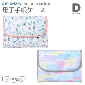 D BY DADWAY ディーバイダッドウェイ 母子手帳ケー...