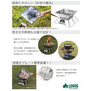 ロゴス LOGOS The ピラミッド TAKIBI (XLサイズ) 81064161|twinklefunny|04