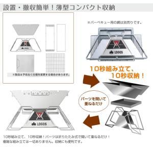ロゴス LOGOS The ピラミッド TAKIBI (XLサイズ) 81064161|twinklefunny|05