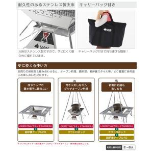 ロゴス LOGOS The ピラミッド TAKIBI (XLサイズ) 81064161|twinklefunny|06