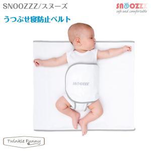 【特徴】お子さまのうつぶせ寝を防止するためのベルトとカバーのセットです。外周170cm以下のマットレ...