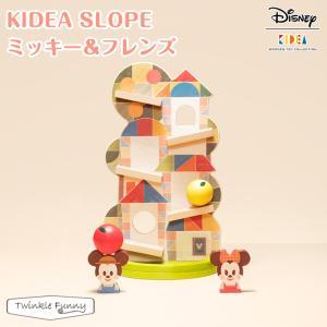 \期間限定特典付き/【正規販売店】キディア KIDEA SLOPE ミッキー&フレンズ Disney...