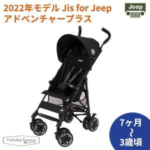 Jeep ジープ ベビーカー スポーツ リミテッド プラス ブラックメッシュ 2019年最新モデル ...