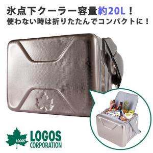 LOGOS ハイパー氷点下クーラーL(20L),ソフト クーラー,クーラー ボックス,クーラー ボッ...