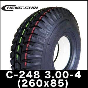 CHENG SHIN製 福祉 電動カートセニアカー ノーパンクタイヤ C-248 3.00-4 (260x85)|twintrade
