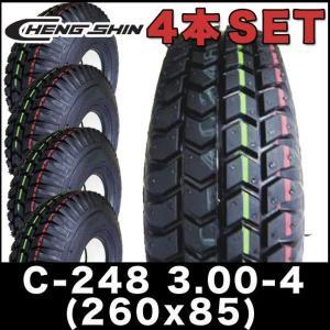 [4本SET] CHENG SHIN製 福祉 電動カートセニアカー ノーパンクタイヤ C-248 3.00-4 (260x85)|twintrade