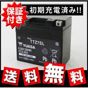 レビューを書いて★送料無料★保証付/初期充電済/台湾YUASAバッテリー/台湾ユアサバッテリー/TAIWANユアサ TTZ7SL(YTZ7S互換・充電済)|twintrade