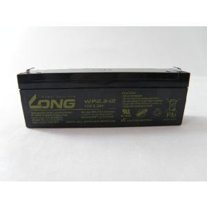180日補償付き  UPS 無停電電源装置 緊急照明用バッテリー小型シール鉛蓄電池 12V2.3Ah WP2.3-12|twintrade
