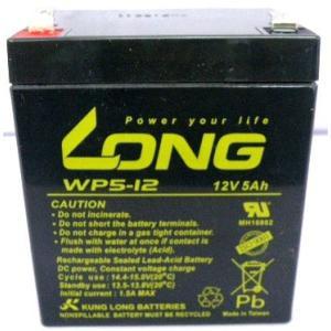 UPS 無停電電源装置 蓄電器用バッテリー完全密封型鉛蓄電池 12V5Ah WP5-12|twintrade
