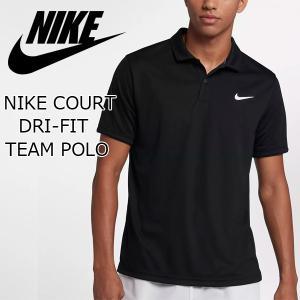 ●Dri-FITテクノロジーでさらりと快適な状態をキープ。 ●テニスやゴルフ、サッカーに最適な1枚!...