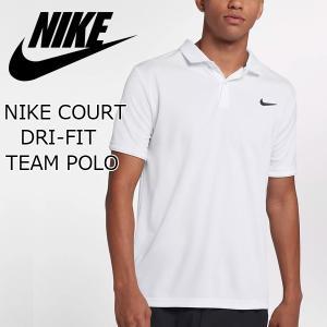 ●定番人気の真っ白ポロシャツが入荷!! ●Dri-FITテクノロジーでさらりと快適な状態をキープ。 ...
