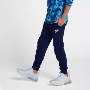 ●柔らかな素材を使用したナイキ スポーツウェア パンツ。 ●快適な着用感が一日中持続します。 ●伸縮...