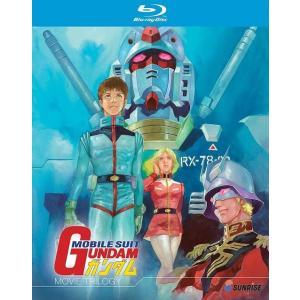 機動戦士ガンダム 劇場版三部作BOXセット  ブルーレイ Blu-ray
