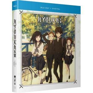氷菓 ひょうか 全22話+OVA1話BOXセット 新盤 ブルーレイ【Blu-ray】