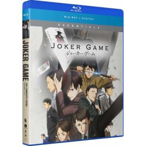 ジョーカー・ゲーム 全12話BOXセット 新盤  ブルーレイ【Blu-ray】