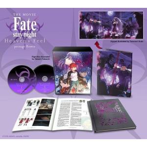 劇場版 Fate/stay night [Heaven's Feel] 劇場アニメ第2作BOXセット 限定版 ブルーレイ【Blu-ray】