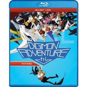 デジモンアドベンチャー tri.第6章「ぼくらの未来」 劇場版コンボパック ブルーレイ+DVDセット...