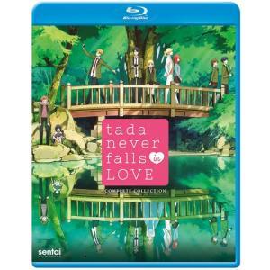 多田くんは恋をしない 全13話BOXセット ブルーレイ【Blu-ray】 北米 正規品 ■音声 :日...