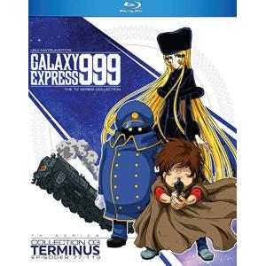 銀河鉄道999 TVアニメパート3 77-最終113話BOXセット ブルーレイ Blu-ray