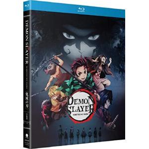 鬼滅の刃 パート1 1-13話BOXセット ブルーレイ Blu-ray