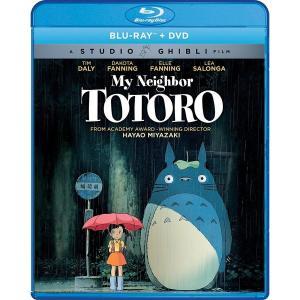 となりのトトロ 宮崎駿 ジブリの名作 ブルーレイ Blu-ray + DVD コンボボックス 北米