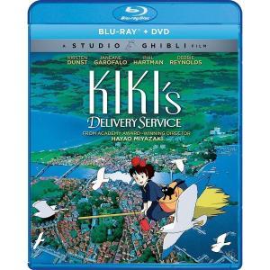 送料無料 魔女の宅急便 宮崎駿 ジブリの名作 お得なブルーレイ BD&DVD コンボボックス 北米版 two-r