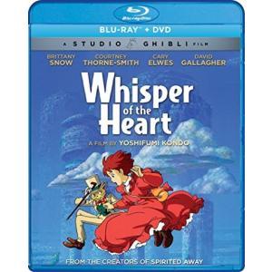 耳をすませば 宮崎駿 ジブリの名作 お得なブルーレイとDVDのBOXセット 日本語音声、英語字幕非表...