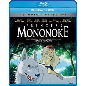 送料無料 もののけ姫 宮崎駿 ジブリの名作 お得なブルーレイ BD&DVD コンボボックス 北米版 two-r