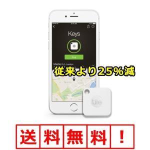 Tile Mate 新型タイル iPhone Androidで鍵、財布、貴重品等の紛失防止・盗難対策