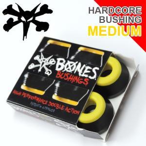 スケボー スケートボード BONES BUSHING 【BONES】 ボーンズ ブッシュ HARDC...