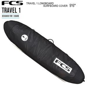 【FCS】エフシーエス ボードケース TRAVEL 1 LONGBOARD SURFBOARD CO...