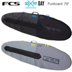 FCS エフシーエス ボードケース  3DxFit DAY FUN BOARD COVER  7'0...