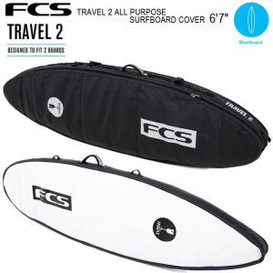 FCS エフシーエス サーフボードケース   TRAVEL 2 ALL PURPOSE SURFBO...