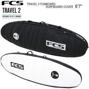 サーフボードケース FCS エフシーエス TRAVEL 2 FUNBOARD SURFBOARD C...