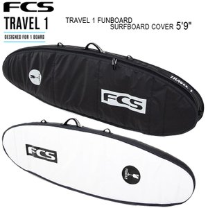 サーフボードケース FCS エフシーエス TRAVEL 1 FUNBOARD SURFBOARD C...