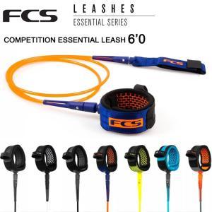 FCS エフシーエス リーシュコード  FCS  COMPETITION ESSENTIAL LEA...