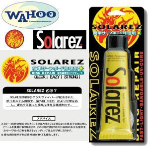 """【WAHOO SOLAREZ】ソーラーレズ サーフボード フォームボード用 リペア剤 ミニ   """"M..."""