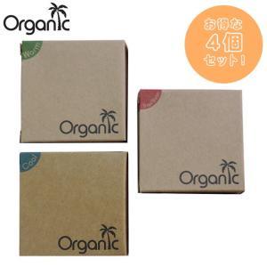 【Surf Organic WAX】 Surf Organicはオーストラリア、シドニーのワックスブ...