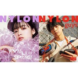 NYLON JAPAN(ナイロン ジャパン) 2019年 4 月号 [雑誌]  (表紙:橋本環奈/ ...