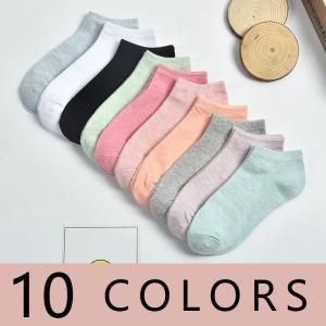 おしゃれ、かわいい靴下 くるぶし丈ソックスです! お好きなカラーをチョイス!  ◆タイプ:スニーカー...