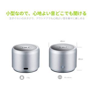 EWA A106 ワイヤレス Bluetoothコンパクトスピーカー極小型/高音質/パッシブ振動膜搭...