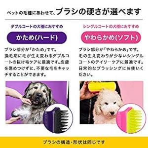 TangleTeezer ペットティーザー ソフト スリーピーライラック 犬用 スモール