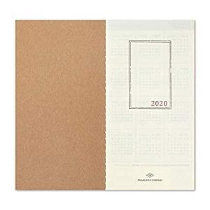 デザインフィル トラベラーズノート 手帳 リフィル 2020年 A5スリム マンスリー 144080...