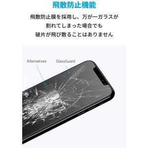 改善版2枚セット / 専用フレーム付属Anker GlassGuard iPhone 11 Pro/...