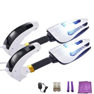 HACFIT 靴乾燥機 シューズドライヤー 予備ランプ付き 3IN1 多機能 オゾン 脱臭 靴 乾燥...