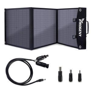 PROGENY ソーラーパネル 50W QC3.0ポート / DC / MC4コネクタ 高変換効率 ...